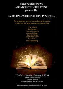 California Writer's Club readings
